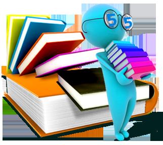 Картинки по запросу учебники